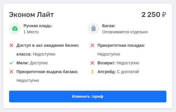 no-return-desktop.png